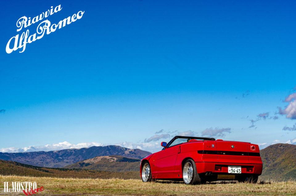 Riavvia Alfa Romeo